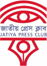 JATIYA PRESS CLUB