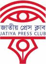 JATIYA PRESS CLUB