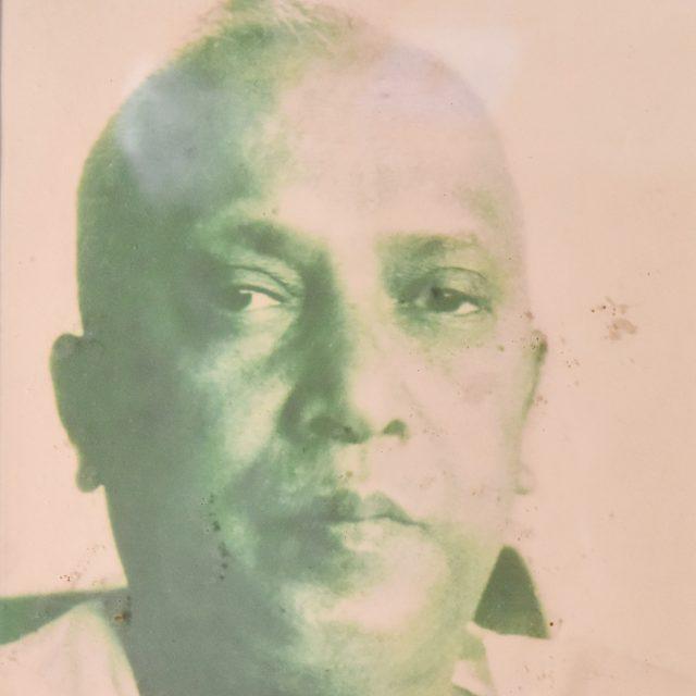 আবদুস সালাম