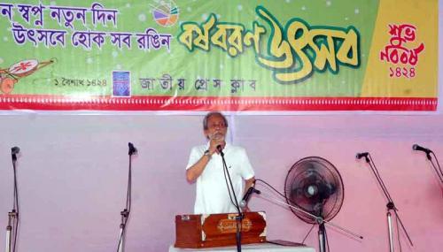 pohela baishak---opening of  npc program----------------01